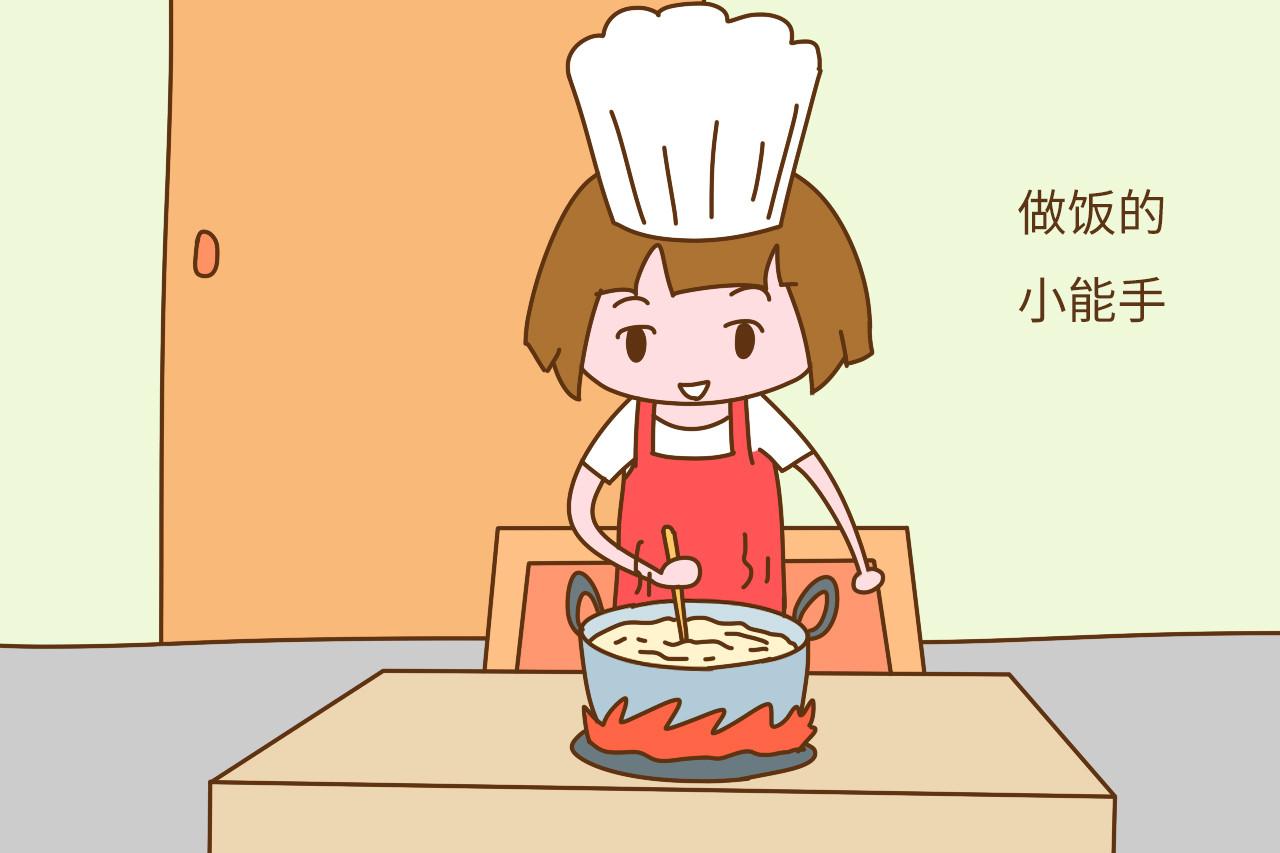 这么小就让孩子学做饭?你看不到的两大好处