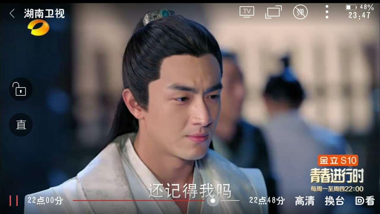 2017年7月4日,音乐天使独家,刚播出的电视剧《楚乔传》,由林更新饰演图片