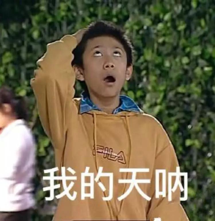 10年前看《家有儿女》就觉得刘星家有钱,没想到他竟是