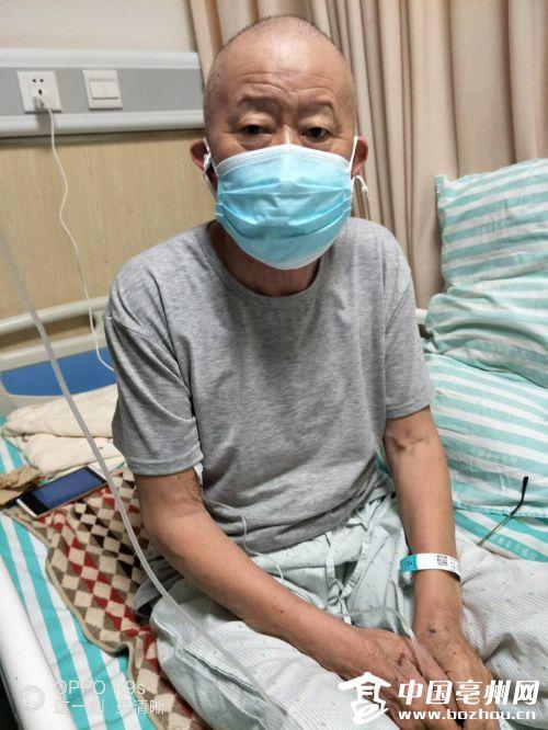 谯城老教师身患白血病学生捐款救恩师