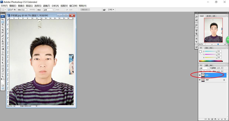 photoshop|快速将一张手机照片变成一寸证件照