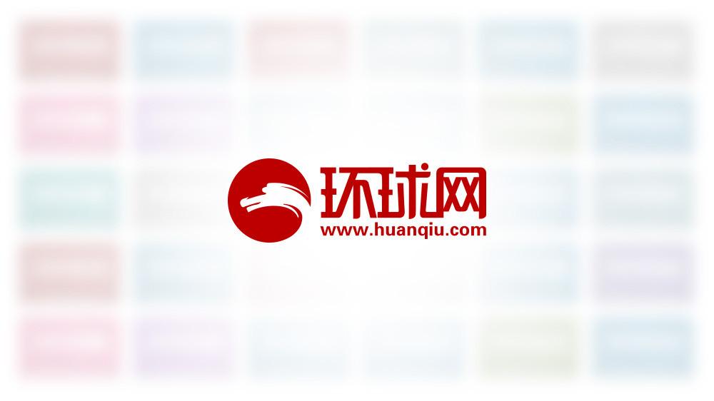 北京市教委:做好通风消毒 防控诺如病毒
