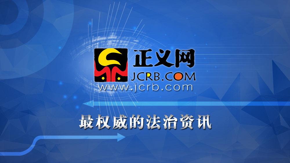 河南新乡检察机关公开听证一起行政诉讼监督案件