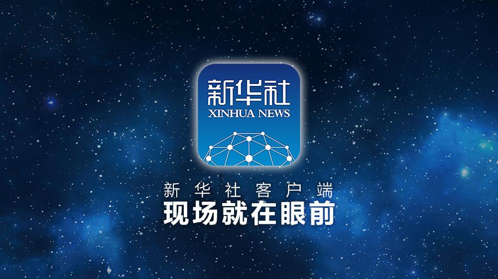 中国石化凭啥业绩领跑国内同类企业?