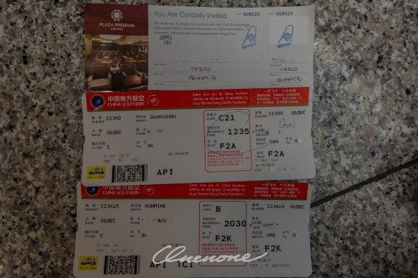 广州/CZ350 <wbr>吉隆坡—广州,南方航空飞行体验