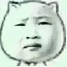 """微信里最火的""""捂脸""""表情,人物原型竟然是图片"""