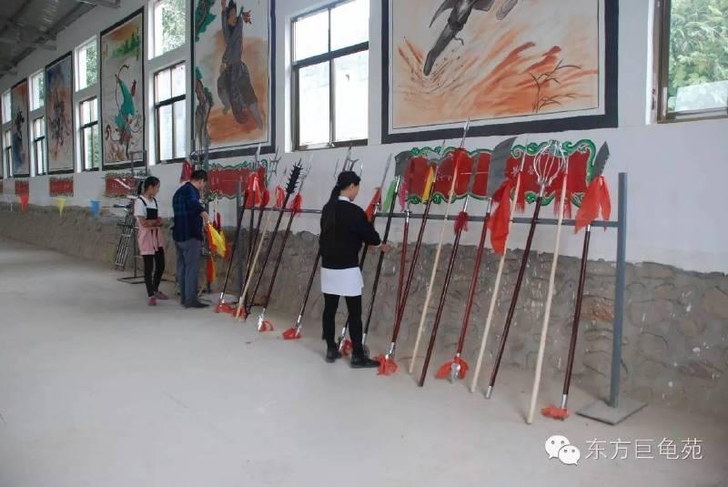 中华武术馆