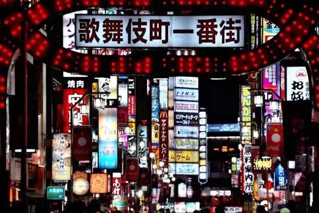 歌舞伎町入口标志