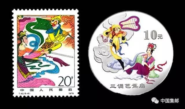 《邮票上的西游记》中,小编为大家介绍了邮票《京剧脸谱》中的孙悟空图片