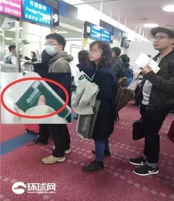"""台湾女子手持""""台湾国""""护照"""