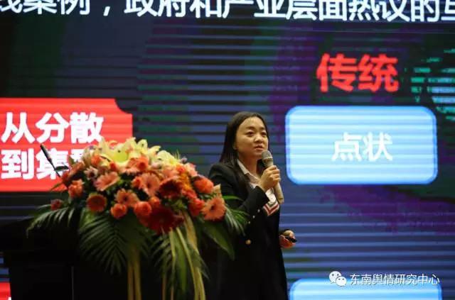 陶帥:騰訊智慧政務總監