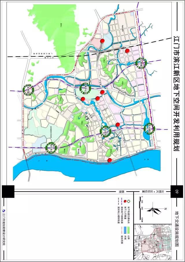 """""""江门地铁""""来了,滨江新区已规划3条地铁线!"""