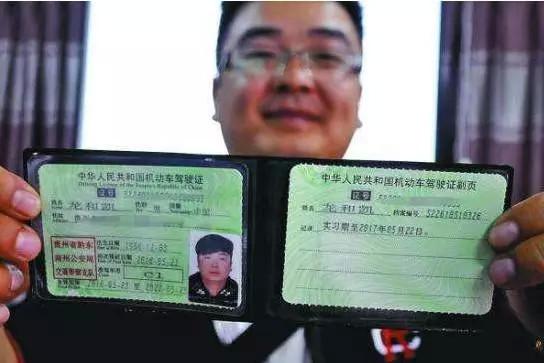 只为了得到那本跟身份证一样丑的驾照