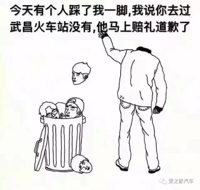 这两天,有多少人被武昌火车站砍人事件给刷屏了?