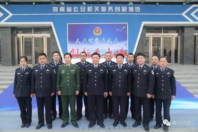 潢川大批警察蜀黍在河南警察学院集结,发生了什么事?