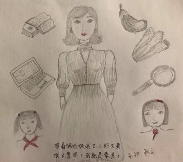by秋云  请点开大图看字
