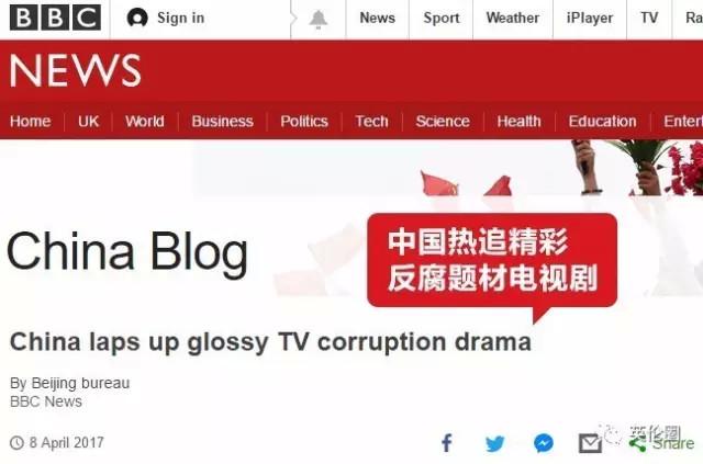 (英伦圈编译,图片截取自BBC)