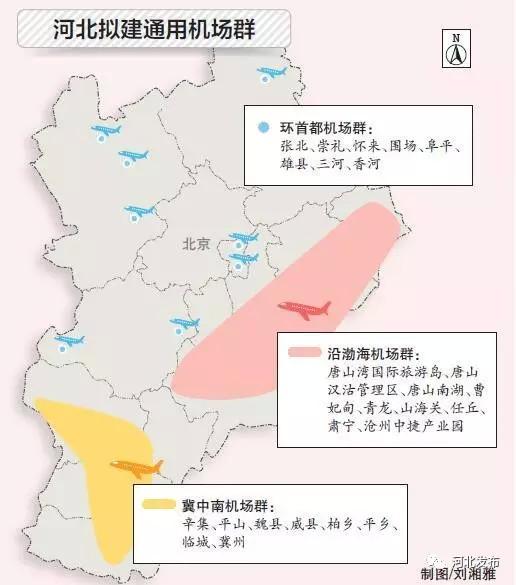 邢台到威县地图