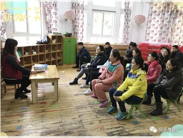 【贝乐君柳河畔幼儿园】开学家长会圆满结束!