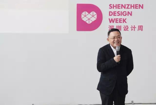 深圳市委对外宣传办公室主任韩望喜