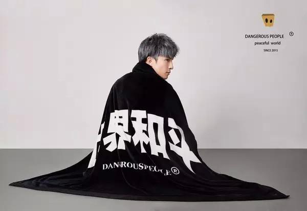 DSP推出毛毯等配件降低消费门槛