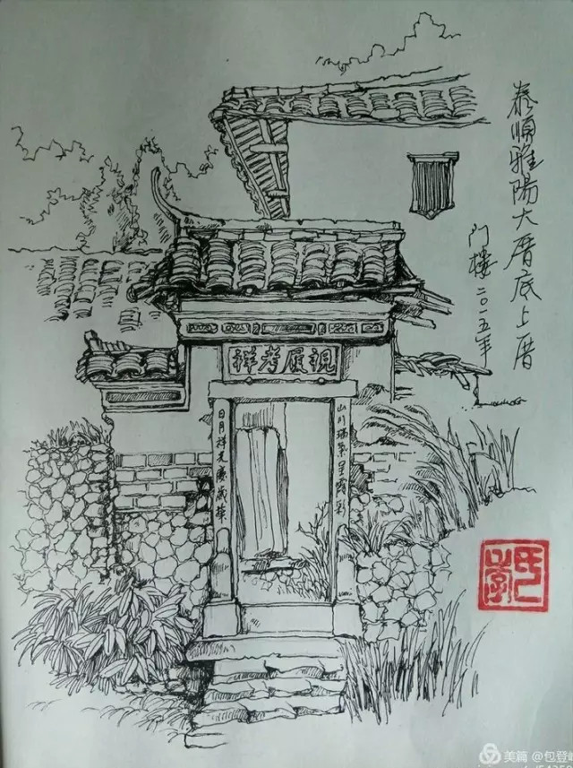 简笔画 手绘 素描 线稿 640_857 竖版 竖屏