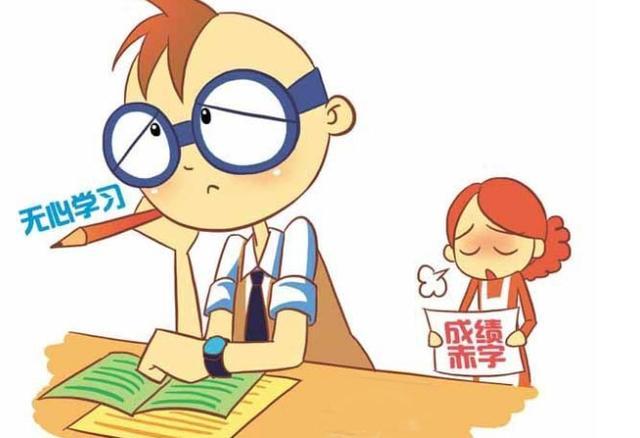 """""""小孩开始上小学后,老师总反映孩子上课时不专心听讲,爱走神,稍有动静"""