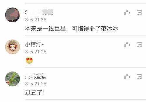 张静初为何红不起来?网友:可惜她得罪了范冰冰!