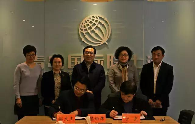 青岛国际院士港再签两位院士