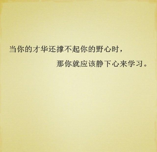 朋友圈说说:人生感悟文字带图片