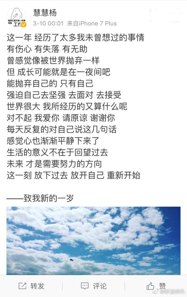 """马蓉""""出轨门""""半年后,宋喆前妻发声:曾感觉被世界抛弃"""