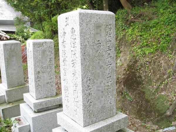 遇难者坟墓