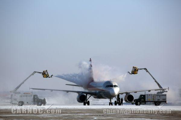 冬天下飞机图片