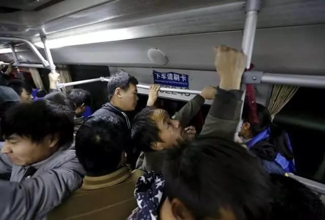 双城生活:坐高铁跨城上班的时代