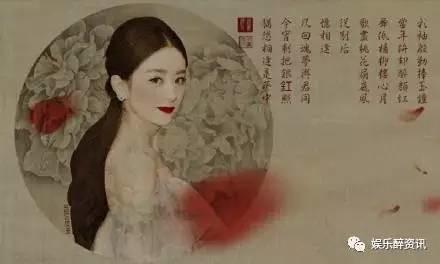 赵丽颖女儿国古风宣扬写真给你一个喜欢颖宝的理由
