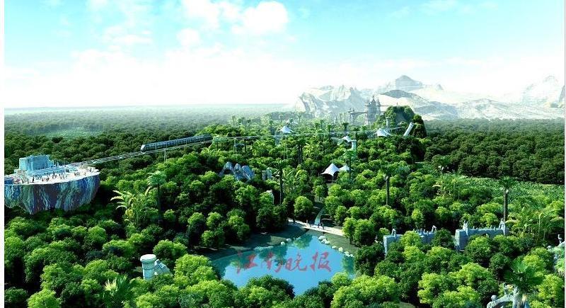 """金诚将建造vr超级乐园""""太湖人鱼小镇""""图片"""