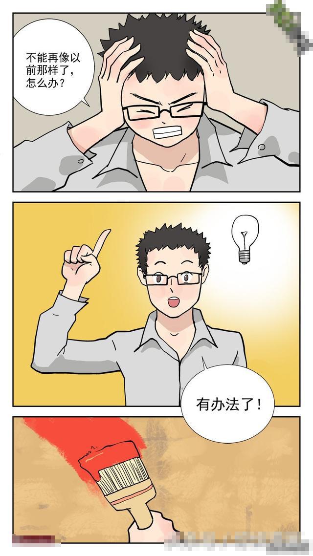 神反转微漫画