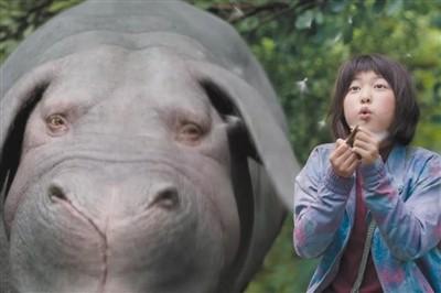 【玉子】电影gif  防止被带走研究 小姑娘带着巨大怪物踏上逃亡之旅