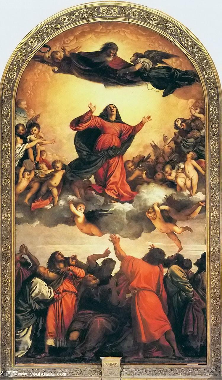提香《圣母升天》