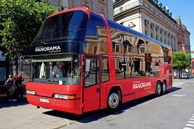 ▲哈马碧生态城公交系统