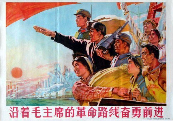 1974年宣传画,注意手势