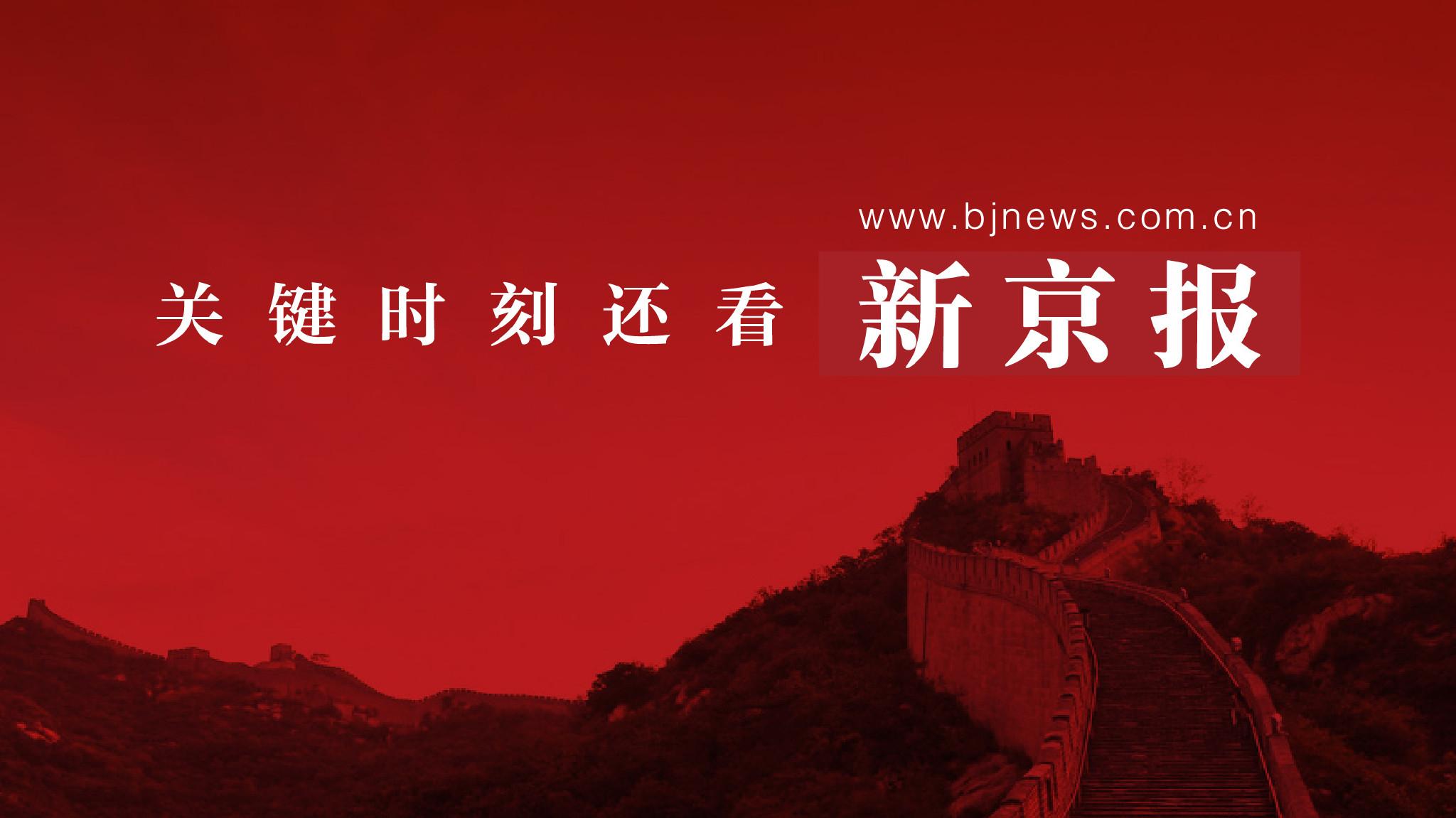 北京五环内禁止新设三级医院