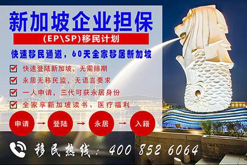 新加坡咨询热线:400 852  6064 顾问微信:Tina-BT 或yc2402