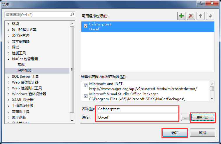How To Use Cefsharp Offscreen