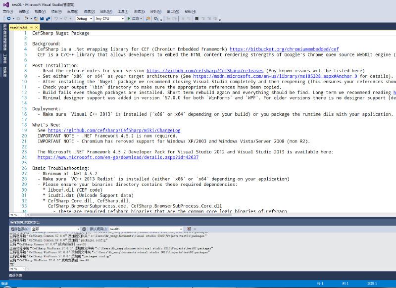 使用CefSharp在 Net程序中嵌入Chrome内核【完整教程】