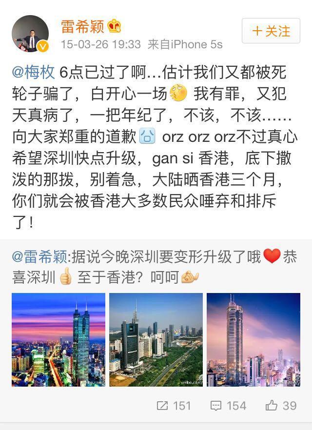 gan si 香港