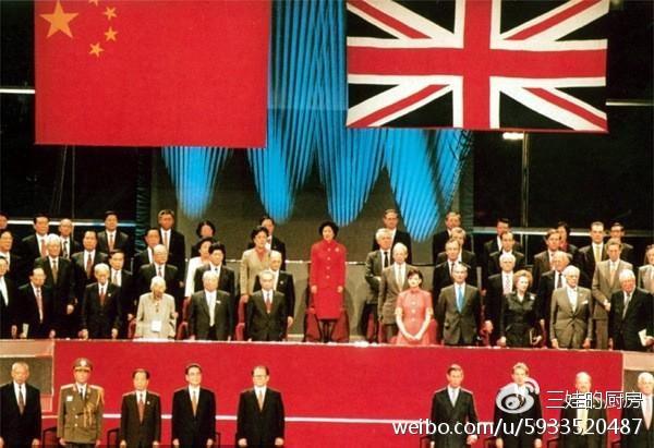 香港主权交接仪式